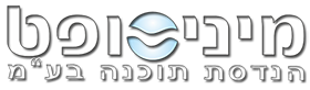 מיניסופט - תוכנה לניהול עסק